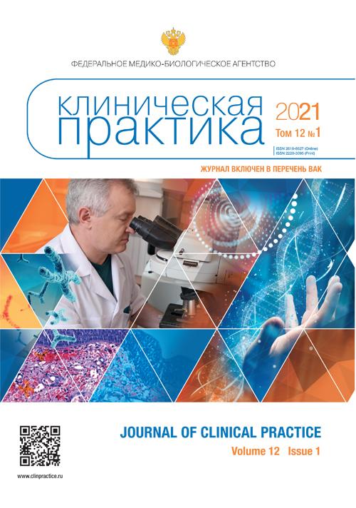 Solovyov prostatitis