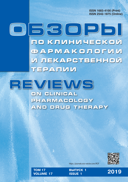Curr opin pharmacol impact factor