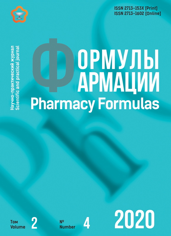Max Potent picaturi – pareri, pret, prospect, forum, farmacii