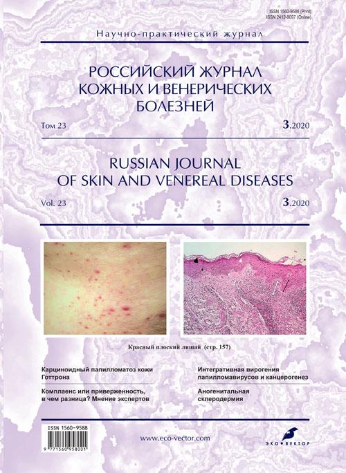 Papillomavírus mycosis kezelése. Bőr gombĂĄsodĂĄsĂĄnak kezelĂŠse